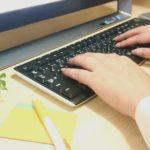 プロフェッショナルな英文メールの書き方